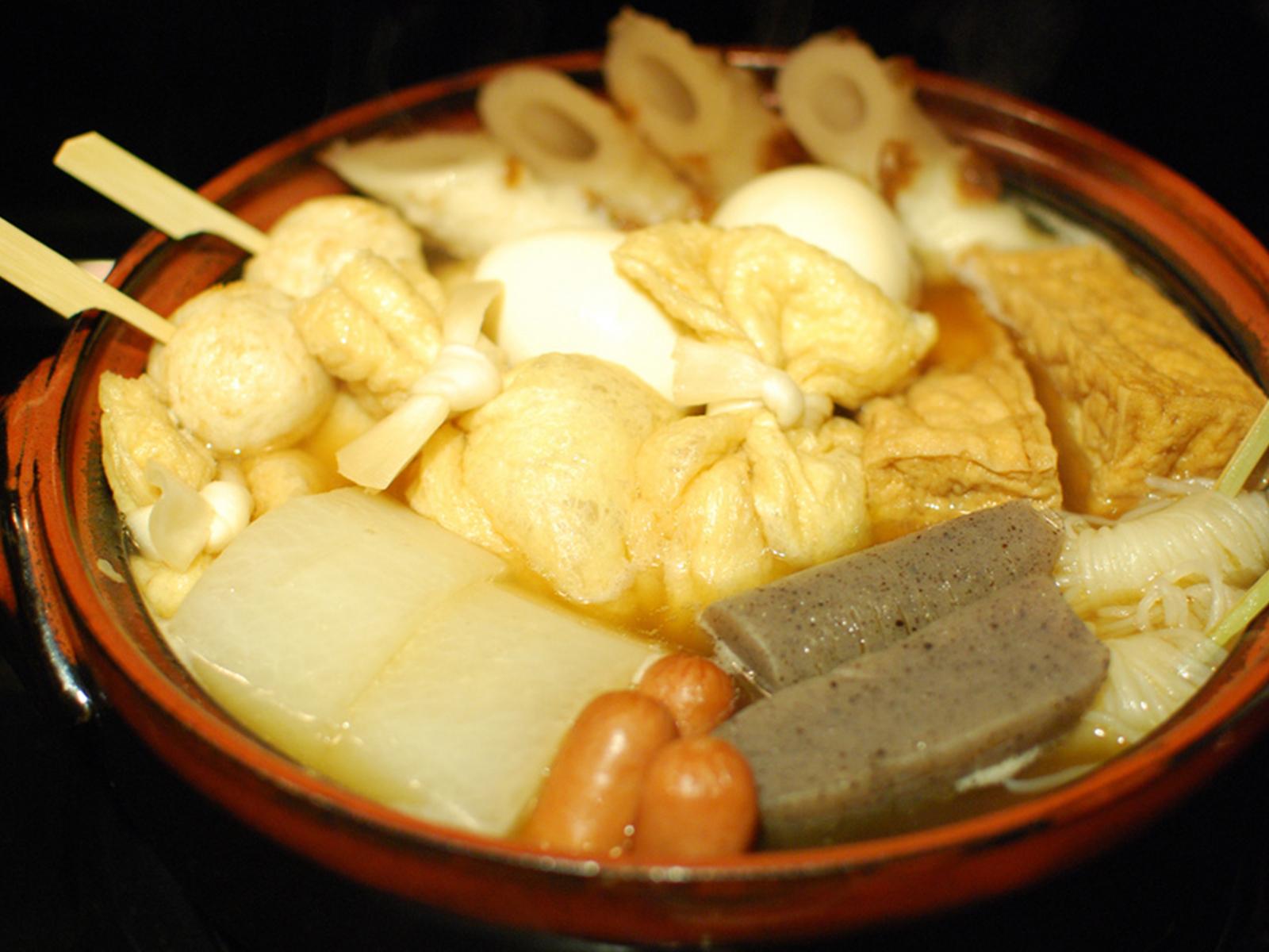 Oden recette japonaise de soupe wasabivore - Recette soupe japonaise ...